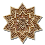 10 pointed ivory star Iran early 16th century The Met NY DP149730