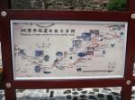 Bingling Caves Tourist Map China Bev Dunbar Maths Matters