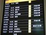 Chinese Airport Timetable Bev Dunbar Maths Matters