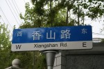 Chinese Road Sign with East West direction Bev Dunbar Maths Matters