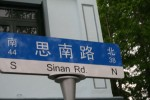 Chinese Road Sign with North South marked Bev Dunbar Maths Matters