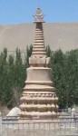 Conical Structure Magao Caves China Bev Dunbar Maths Matters