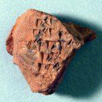 Cuneiform Tablet late 1st millenium BC Mesopotamia The Met NY