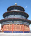 Cylindrical Temple of Heaven Beijing Bev Dunbar Maths Matters