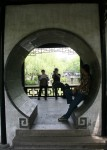 Cylindrical Walkway China Bev Dunbar Maths Matters