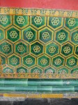 Hexagonal Wall Tile Pattern Beijing Bev Dunbar Maths Matters