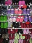 How many Shoes? Vanuatu - Bev Dunbar Maths Matters