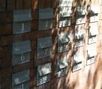 Letterbox 1-15 Array - Bev Dunbar Maths Matters