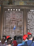 Map of the Forbidden City Beijing Bev Dunbar Maths Matters