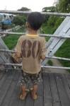 Number 80 Tshirt Myanmar Bev Dunbar Maths Matters