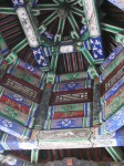 Octagonal Pyramid Roof China Bev Dunbar Maths Matters