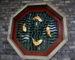 Octagonal Window Shanghai Bev Dunbar Maths Matters