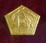 Pentagonal Medal Bali Bev Dunbar Maths Matters