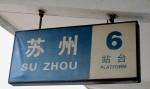 Platform number 6 Suzhou China Bev Dunbar Maths Matters