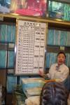 Prices for Chinese Silk Quilts Beijing Bev Dunbar Maths Matters