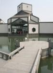 Suzhou Museum IM Pei Geometry Bev Dunbar Maths Matters