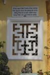 Symmetrical Window Pattern Vietnam Bev Dunbar Maths Matters