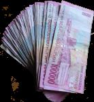 Ten million Indonesian Rupiahs Bev Dunbar Maths Matters