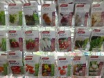 Vegetable Seed Packet Array - multiplication - Bev Dunbar Maths Matters
